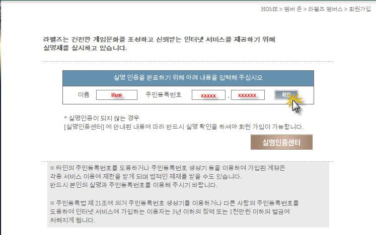 Отслеживание посылок Почта Южной Кореи на